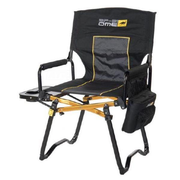 ARB Director Chair